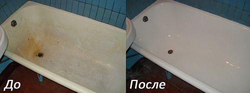 Фото ванны до и после реставрации эмалью