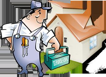 Вызов домашнего помощника на дом